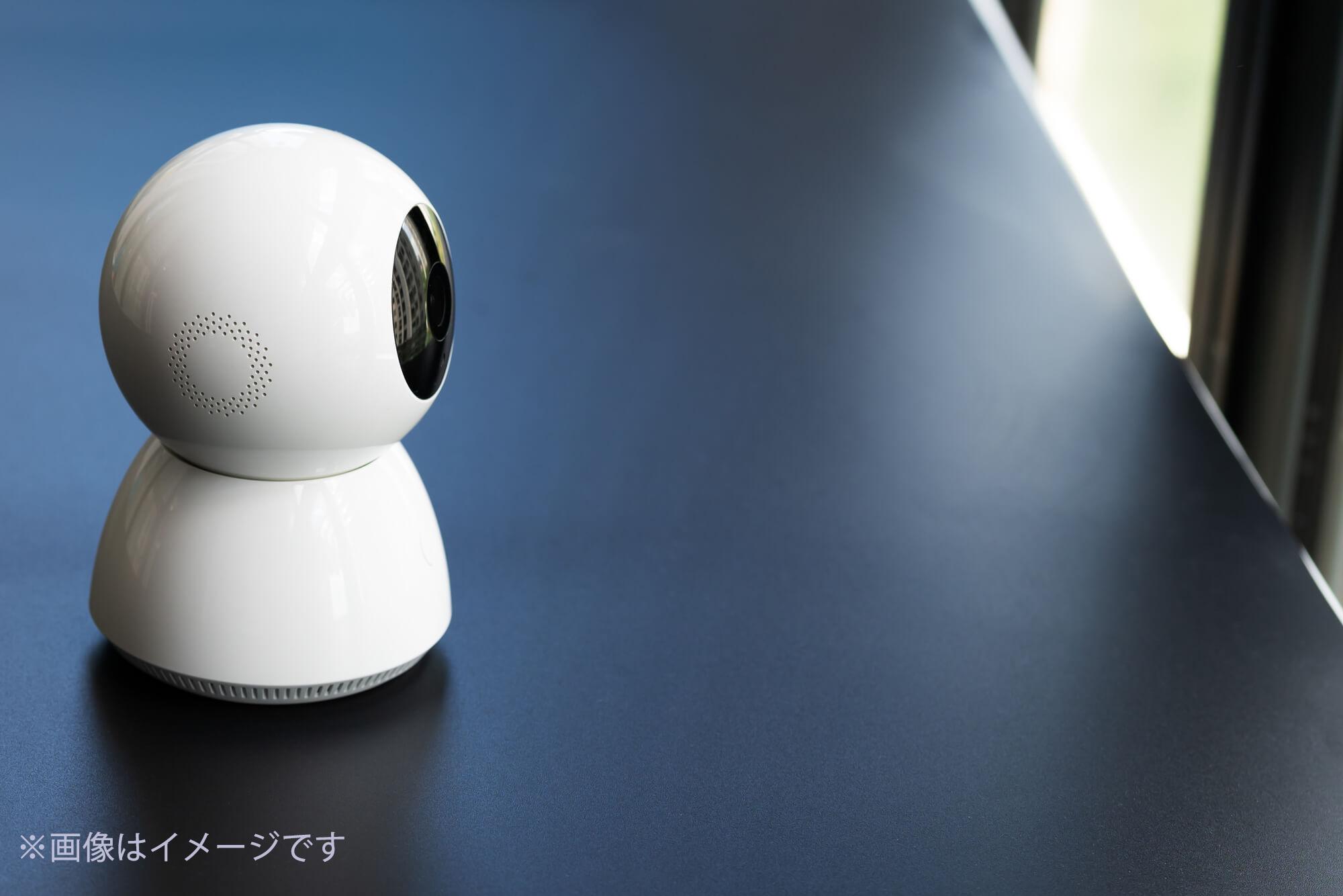 ペット用の見守りカメラ