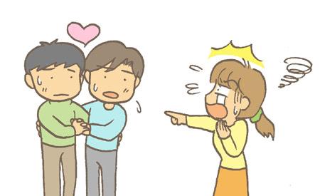 相手が同性愛者だった場合に離婚はできる?