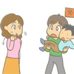 父親が親権を取るにはどうすれば良い?