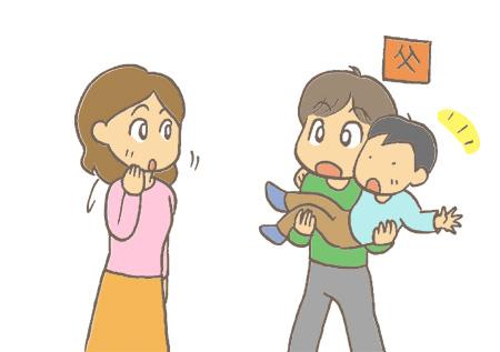 父親であっても親権をとれる可能性はあります。