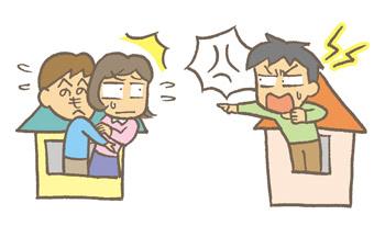 別居後の不貞行為は離婚原因になる?