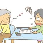 認知症の相手と離婚はできる?