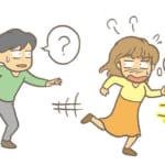 性格の不一致を理由に離婚はできる?