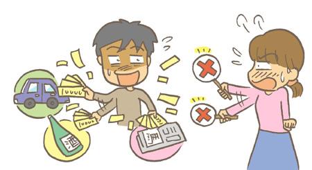 浪費癖がひどい相手と離婚はできる?