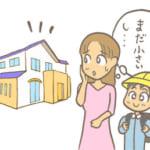 離婚後も今の家に住み続けることは可能?
